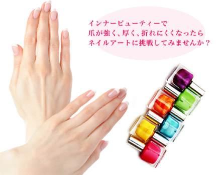 ネイルケアで、爪のコンプレックスが解消されたら、ネイルアートやマニュキュアがもっと楽しくなる筈です。