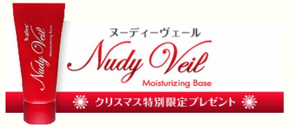Nudy Veil